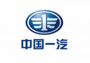 平果县迅鑫汽车销售服务有限公司