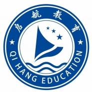 平果县启航教育