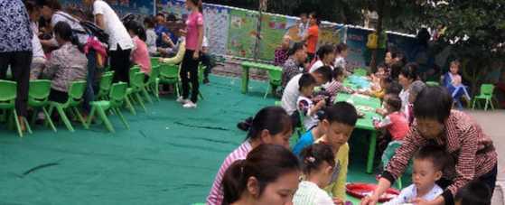 平果县大树孩子幼儿园
