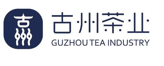 广西平果古州茶业有限公司