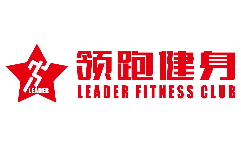 广西平果领跑体育有限公司