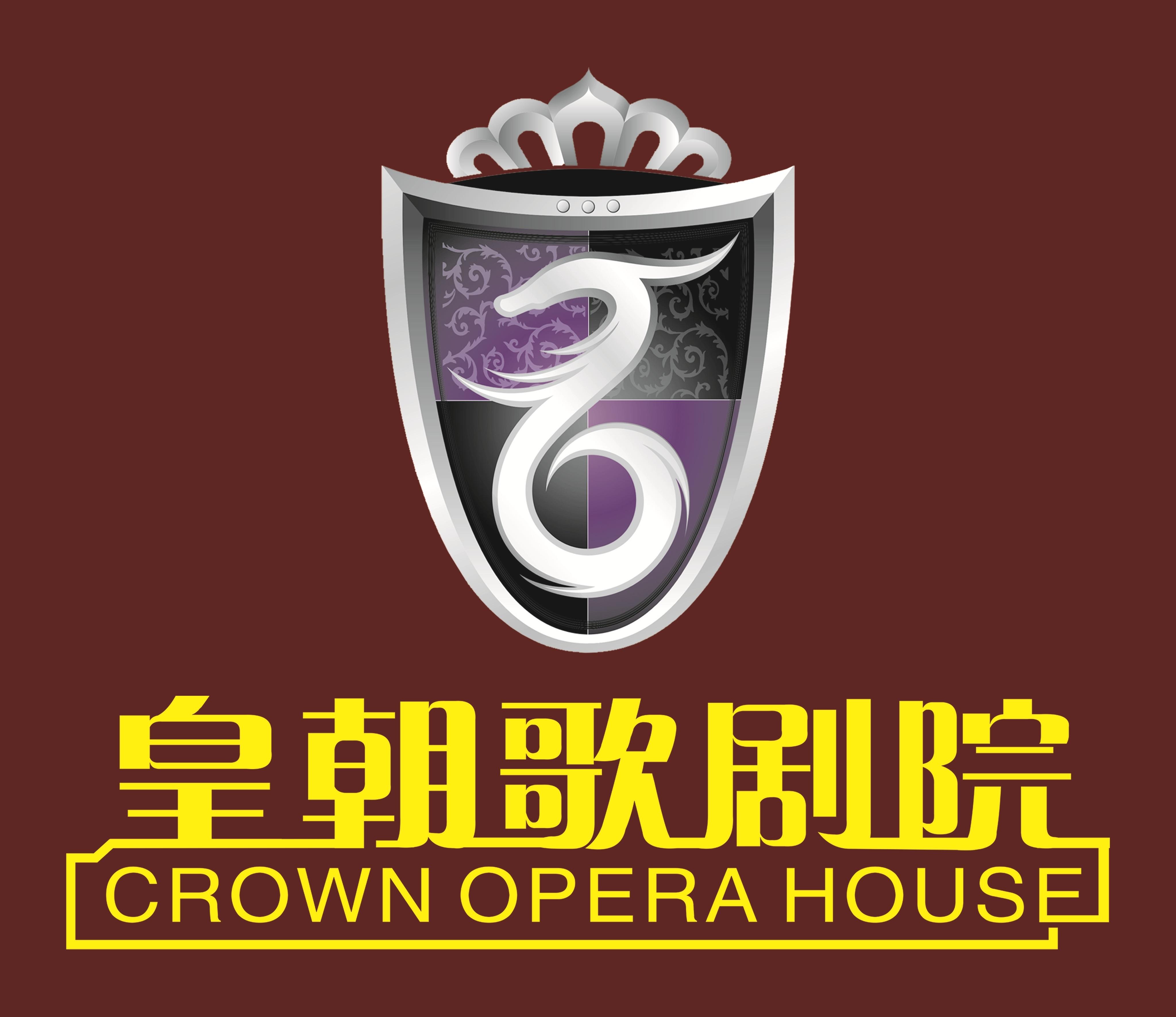 平果皇朝歌剧院