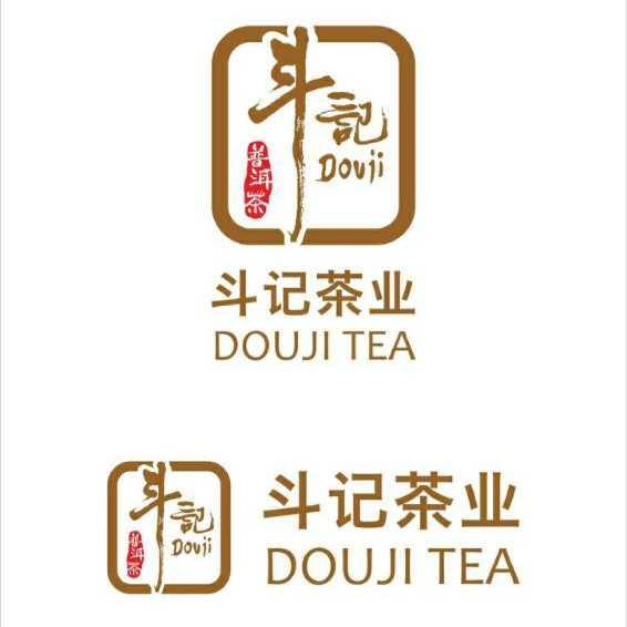 平果斗记茶业