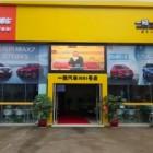 广西平果讯猫汽车销售服务有限公司