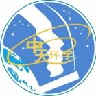 中天环宇文化传媒有限公司平果工作室