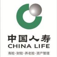 中国人寿保险股份有限公司平果支公司收展部