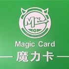 平果魔力卡艺术培训中心