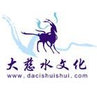 广州夫诸水信息科技有限公司平果分部
