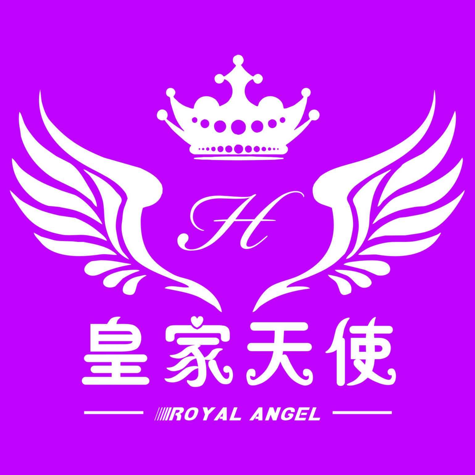 皇家天使幼儿园
