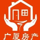 平果广厦置业投资有限公司