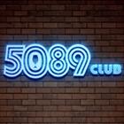 平果5089酒吧