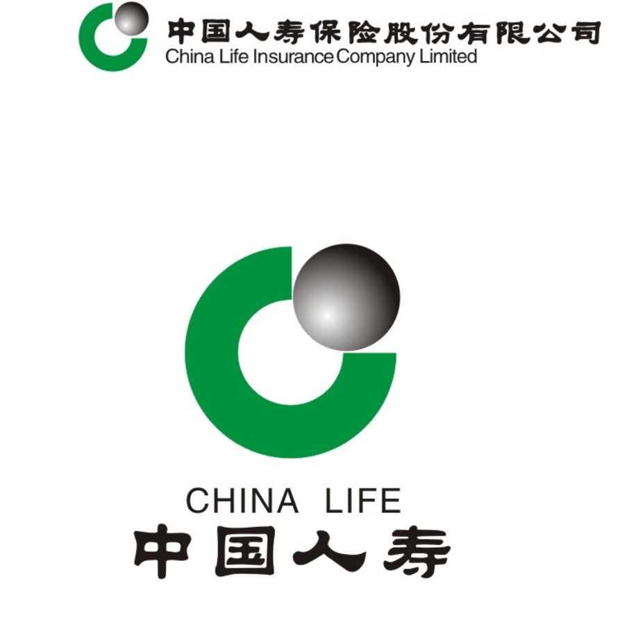 中国人寿收展二部