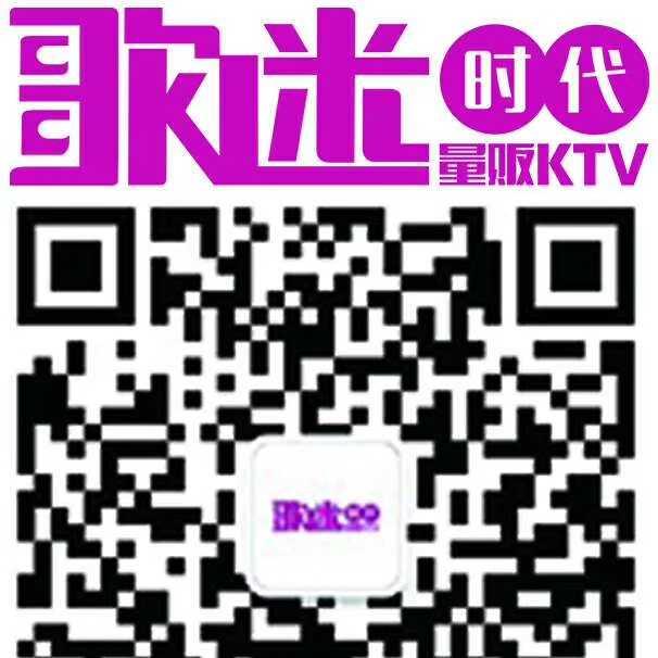 全国连锁KTV,平果新一代定制派对KTV