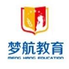 广西平果县梦航教育有限责任公司