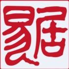广西金岳房地产营销策划有限公司
