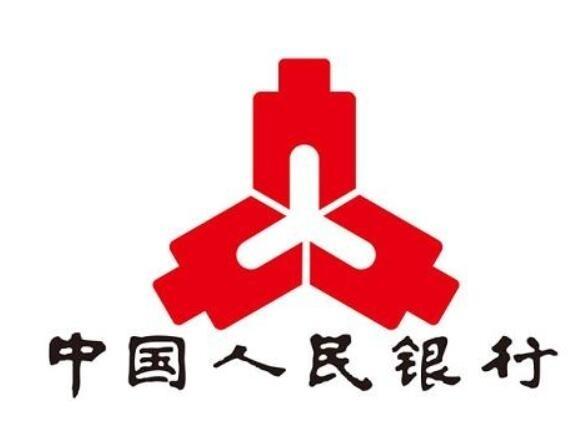 中国人民银行平果县支行