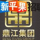 广西鼎江房地产有限公司