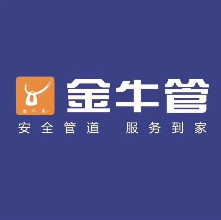 广西平果明明五金商贸有限公司