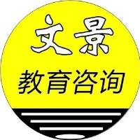 平果市文景教育