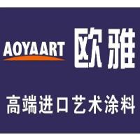 广西欧雅新材料科技有限公司