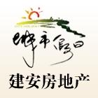 廣西平果建安房地產開發有限公司·城市假日花園營銷中