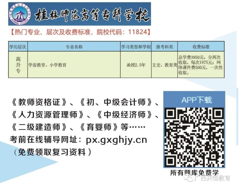 微信截图_20200313084457.png